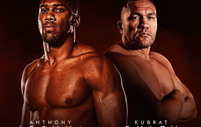 j boxing